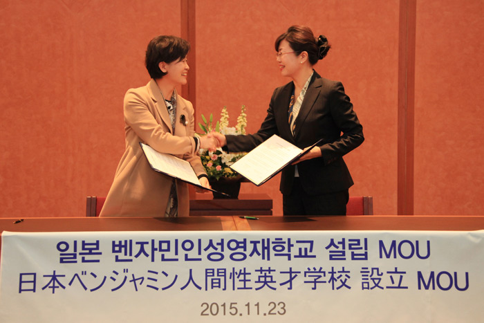 mou-image01